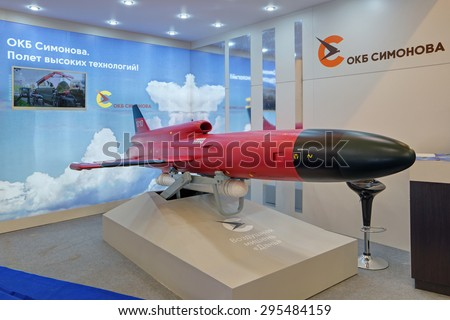 "KUBINKA, RUSSIA - JUN 16, 2015: Airborne target ""Dan"" production of the Experimental design Bureau Simonov at the International military-technical forum ARMY-2015 in military-Patriotic park - stock photo"
