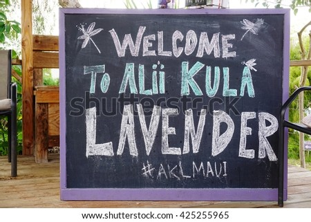 KULA, HI -25 MARCH 2016- The Alii Kula Lavender Farm is located on the misty slopes of the Haleakala Volcano on the Hawaiian island of Maui. It includes a botanical garden.