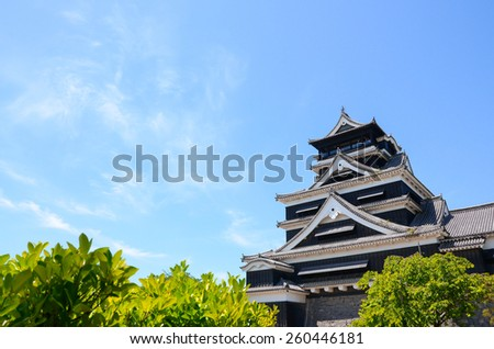 Kumamoto Castle on Sunny Day - stock photo