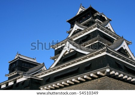 Kumamoto is one of the largest and most impressive castles in Japan. - stock photo