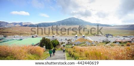 KUMAMOTO, JAPAN - NOV 11,2015: The surrounding scenery of Kusasenri grassland in Mount Aso on  NOV 11,2015 in Kumamoto, Japan. - stock photo