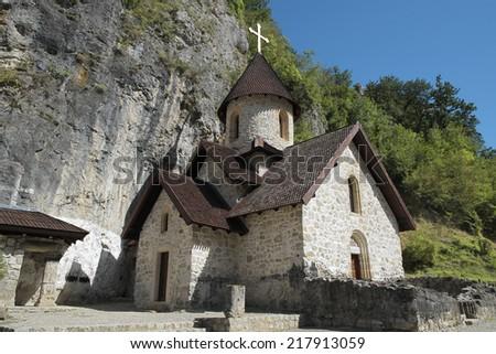 Kumanica Monastery dedicated to St. Archangel Gabriel, Serbia - stock photo