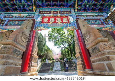 Kunming,Yunnan - April 8,2017 :Yuantong Temple is the most famous Buddhist temple in Kunming, Yunnan province, China.