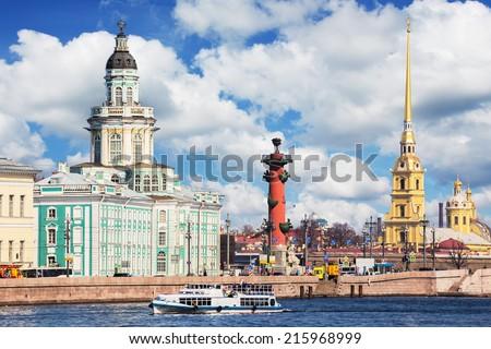 Kunstkamera building on embankment of Neva river in St. Petersburg, Russia; - stock photo
