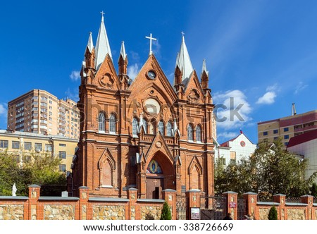 Kursk, Russia - October 1, 2015: Church of the Assumption of the Blessed Virgin Mary (1896). Famous painter Kazimir Malevich was married and baptized the daughter here - stock photo
