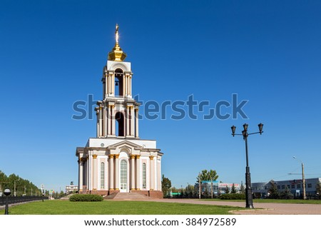 Kursk, Russia - October 1, 2015: Saint George's church. It is part of the memorial complex Battle of Kursk - stock photo