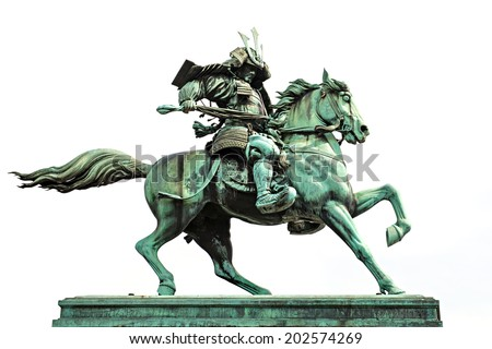 Kusunoki Masashige Statue in front of Imperial Palace, Tokyo Attraction - stock photo