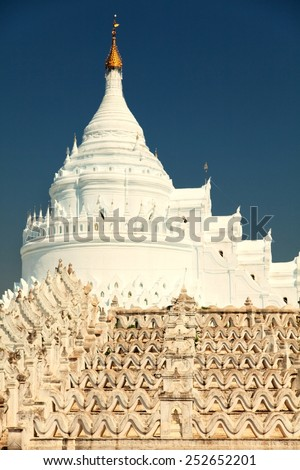 Kuthodaw Pagoda is a Buddhist stupa, located in Mandalay, Burma (Myanmar), that contains the world's largest book. It lies at the foot of Mandalay Hill. - stock photo