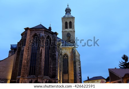 KUTNA HORA, CZECH REPUBLIC - NOVEMBER 15, 2014:Czech Republic - UNESCO City Kutna Hora - Church St Jakuba (James, Jacob)  - stock photo