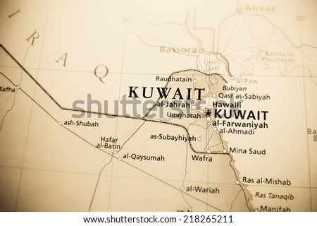 Kuwait - stock photo
