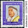 KUWAIT - CIRCA 1964: A stamp printed in Kuwait shows a portrait of Sheikh Abdullah III the first Emir of Kuwait, circa 1964. - stock photo