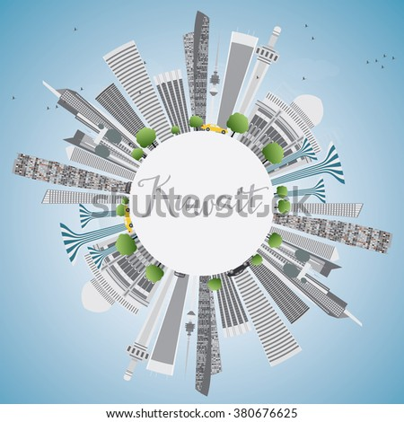 Kuwait City Skyline with Gray Buildings and Blue Sky. Business Travel and Tourism Concept with Copy Space. Image for Presentation Banner Placard and Web Site.