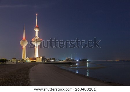 KUWAIT - DEC 7: Arabian Gulf beach and the famous Kuwait Towers. December 7, 2014 in Kuwait City, Middle East  - stock photo