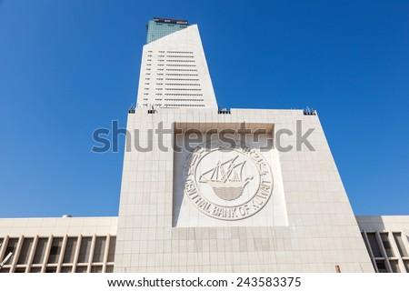 KUWAIT - DEC 9: Central Bank of Kuwait skyscraper. December 9, 2014 in Kuwait City, Middle East - stock photo