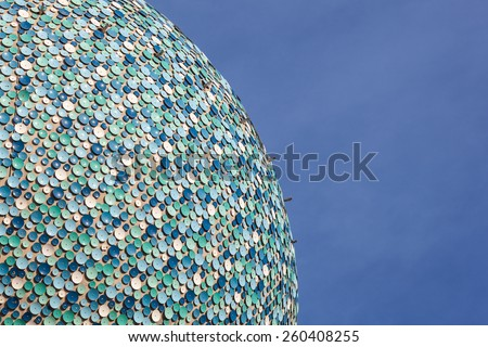 KUWAIT - DEC 8: Closeup of the famous Kuwait Tower Sphere in Kuwait City. December 8, 2014 in Kuwait, Middle East - stock photo