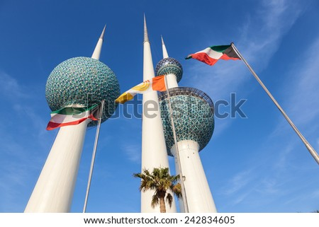 KUWAIT - DEC 8: Kuwait Towers. The Towers are best known landmark of Kuwait. December 8, 2014 in Kuwait City, Middle East - stock photo