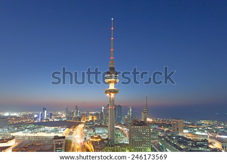 KUWAIT - DECEMBER 11: The Liberation Tower in Kuwait City at ngiht. The tower symbolizes Kuwait's liberation from Iraq. December 11, 2014 in Kuwait, Middle East - stock photo