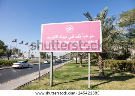 KUWAIT - DECEMBER 12: Welcome to Kuwait sign outside of the Kuwait International Airport. December 12, 2014 in Kuwait City, Middle East