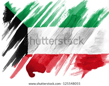Kuwait. Kuwaiti flag  painted with watercolor on paper - stock photo