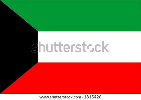 Kuwait national flag - stock photo