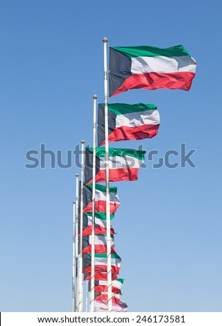 Kuwait national flags. Middle East, Arabia  - stock photo
