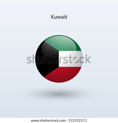 Kuwait round flag on gray background. See also vector version. - stock photo