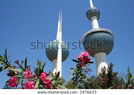 kuwait towers - stock photo