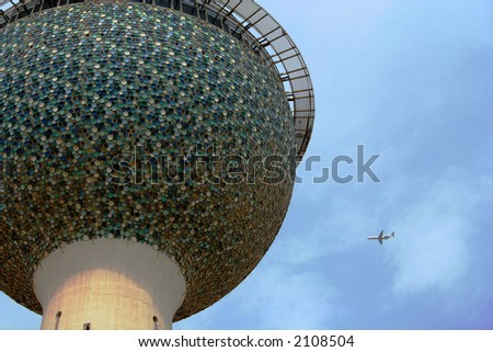 Kuwait Towers & flight fly near by - stock photo