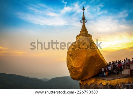 Kyaikhtiyo, Golden Rock, Kyaiktiyo pagoda at dusk (Myanmar) - stock photo