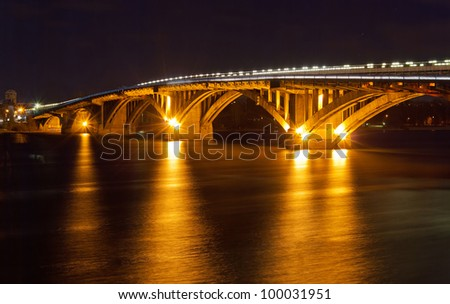 Kyiv Metro bridge at night. Ukraine - stock photo