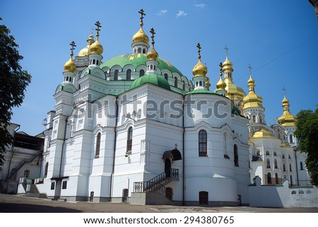 Kyiv Pechersk Lavra also known as the Kiev Monastery of the Caves, is a historic Orthodox Christian monastery which gave its name to one of the city districts where it is located in Kiev. - stock photo