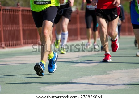 KYIV, UKRAINE - APRIL 26, 2015:Kiev half marathon in Kyiv, Ukraine. The number of runners were more than six thousand people .
