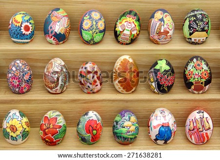 KYIV, UKRAINE - APRIL 16, 2015: Pysanka Festival - traditional ukrainian festival of Easter eggs in St. Sophia Cathedral complex - stock photo
