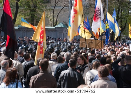 KYIV, UKRAINE - APRIL 27: Ukrainian opposition protest against the ratification of the Parliament of the agreement on the presence of Russian fleet in Sevastopol until 2042. April 27, 2010 in Kiev.