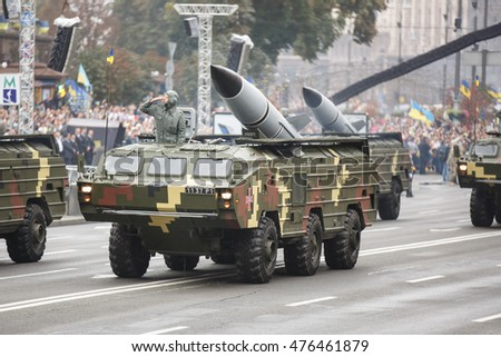 "KYIV, UKRAINE - AUG 24, 2016: Tactical Operational Missile Complex ""Tochka"" SS-21 during military parade, dedicated to Independence Day of Ukraine on Maidan Nezalezhnosty"