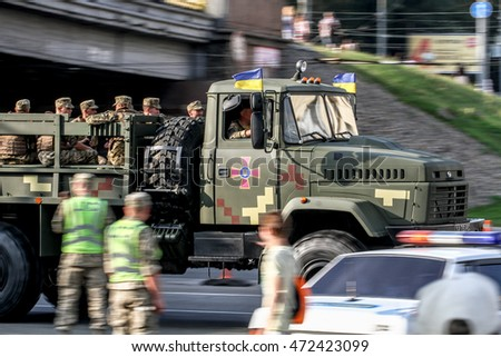 KYIV, UKRAINE - AUGUST 22, 2016 : Military equipment of Armed Forces of Ukraine  moving on streets of the Kyiv during a military parade rehearsal dedicated to the 25th anniversary of independence.