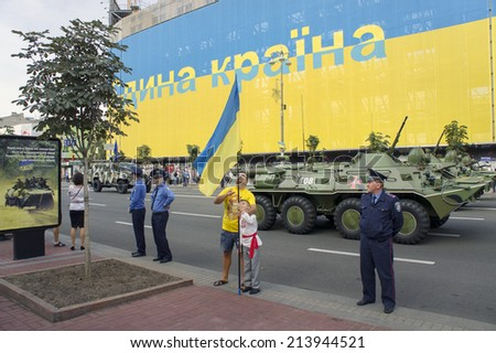 Kyiv, Ukraine-August 24, 2014: On the main street of the capital held a parade of the Armed Forces and the National Guard during  aggression of the Russian Federation, the parade of military equipment