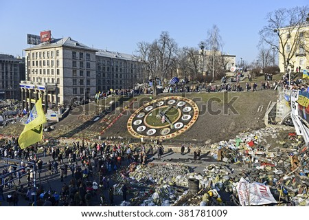KYIV, UKRAINE - CIRCA MARCH, 2014: Place of mass shooting of protesters at 18-20 February 2014 on Institutska street. Peoples between barricades  near earth clocks on hill