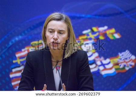 KYIV, UKRAINE - Dec 12, 2014: High Representative of the EU for Foreign Affairs and Security Policy. Vice President of the Eu Commission Federica Mogherini during an official press-conference