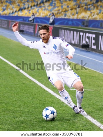 KYIV, UKRAINE - DECEMBER 9, 2015: Antunes of FC Dynamo Kyiv controls a ball during UEFA Champions League game against Maccabi Tel-Aviv at NSC Olimpiyskyi stadium in Kyiv - stock photo
