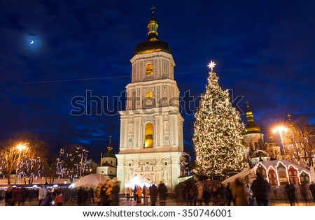 KYIV, UKRAINE - DECEMBER 26, 2014: Christmas market on Sophia Square in Kyiv, Ukraine. Main Kyiv's New Year tree and Saint Sophia Cathedral on the background - stock photo