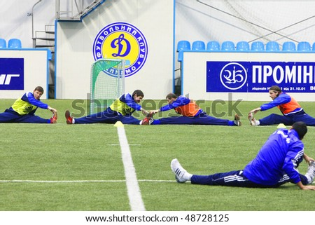 KYIV, UKRAINE - JANUARY 9: The FC Dynamo Kyiv first squad is back from winter vacation and starts preparation for the new football year on January 9, 2008 in Kyiv, Ukraine