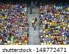 KYIV, UKRAINE - JULY 28: Tribunes of NSC Olympic stadium during Ukraine Championship game between Dynamo Kyiv and FC Sevastopol on July 28, 2013 in Kyiv, Ukraine - stock