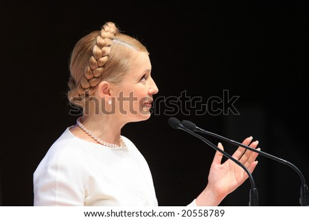 KYIV, UKRAINE, July 12: Yuliya Tymoshenko - Prime Minister  of Ukraine speaks at party conference in Kyiv July 12, 2008. - stock photo