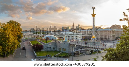 KYIV, UKRAINE - JUNE 01, 2016: Downtown of city center near the Independence Square and Khreshchatyk Street in the evening.