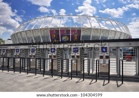KYIV, UKRAINE - JUNE 2: National Olympic stadium in Kyiv (NSC Olimpiyskyi), the main Euro-2012 final game stadium, North gates, sunny day on June, 2, 2012 in Kyiv, Ukraine - stock photo