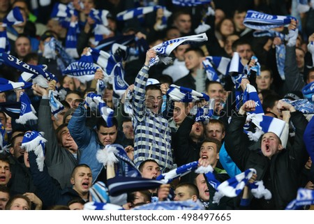 KYIV, UKRAINE - MARCH 19, 2015: Dynamo fans 