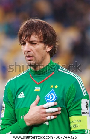 KYIV, UKRAINE - MARCH 5, 2016:  Ukrainian Football Premier League game. Dynamo Kyiv against Dnipro Dnipropetrovsk. Oleksandr Shovkovskiy goalkeeper of Dynamo. - stock photo
