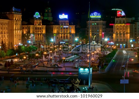 KYIV, UKRAINE - MAY 1: Night panorama of Maidan Nezalezhnosti (Independence Square), the central square of Kiev, where most Ukrainian events and occasions take place, on May 1, 2012 in Kyiv, Ukraine.
