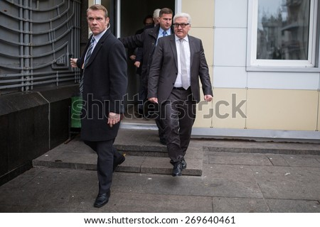 KYIV, UKRAINE - Nov 18, 2014: Minister for Foreign Affairs Germany Frank-Walter Steinmeier during an official short press-briefing on the porch of the Administration of the President of Ukraine